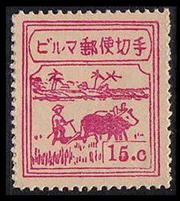 牛耕図案切手